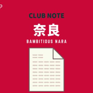 [balltrip]CLUBNOTE_バンビシャス奈良