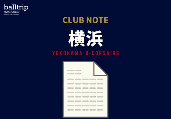 [balltrip]CLUBNOTE横浜ビー・コルセアーズ