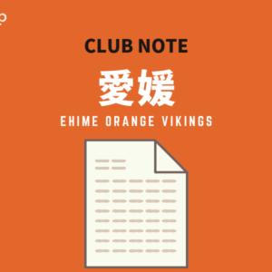 [balltrip]CLUBNOTE_愛媛オレンジバイキングス