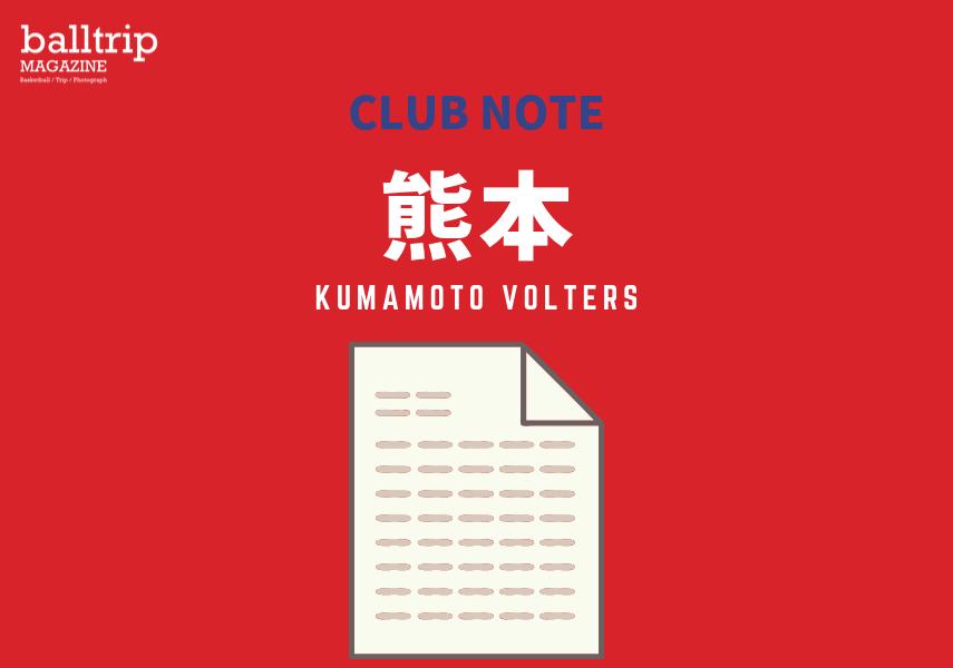 [balltrip]CLUBNOTE_熊本ヴォルターズ