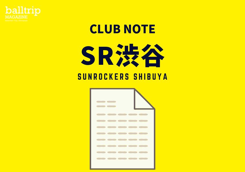 [balltrip]CLUBNOTEサンロッカーズ渋谷