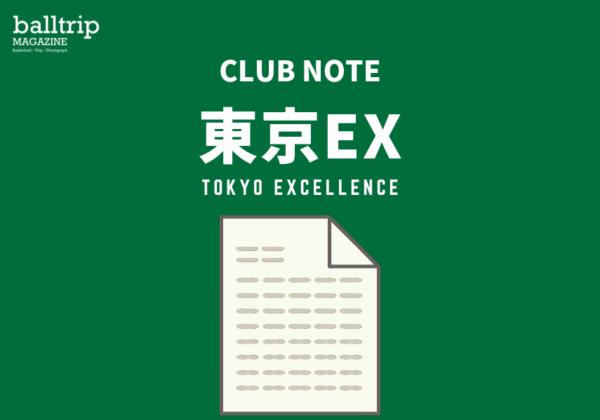 [balltrip]CLUBNOTE東京エクセレンス