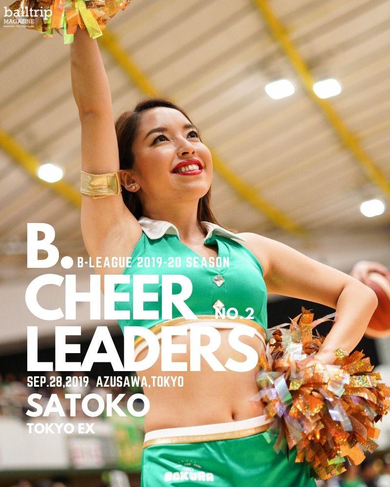 B.CHEER LEADERS_1_SATOKO_東京EX