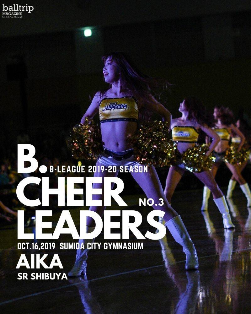 B.CHEER LEADERS_3_AIKA_SR渋谷