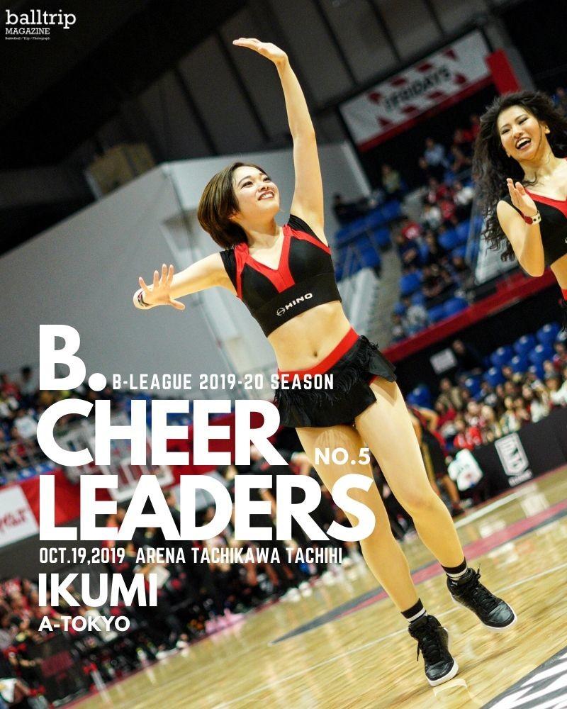 B.CHEER LEADERS_5_IKUMI_A東京