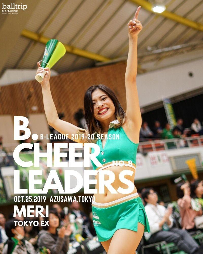 B.CHEER LEADERS_8_MERI_東京EX