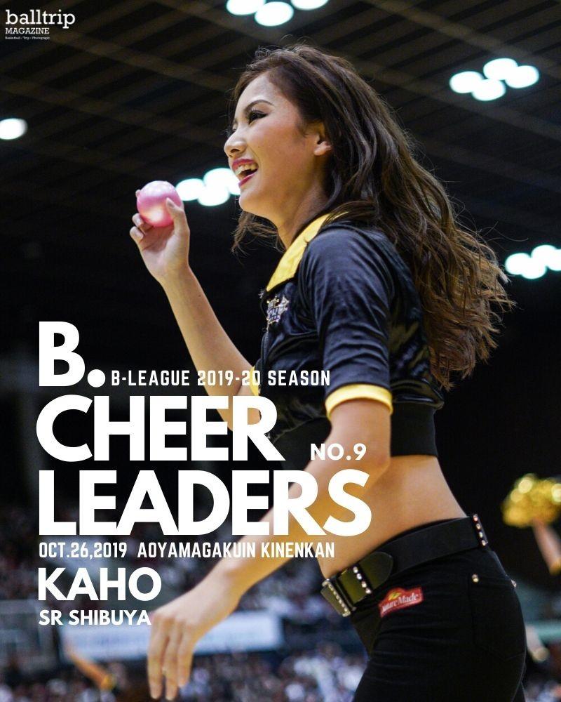 B.CHEER LEADERS_9_KAHO_SR渋谷