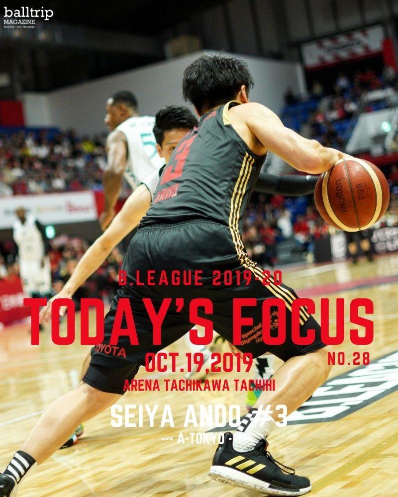 [balltrip]TODAY'S FOCUS_2019年10月19日_安藤誓哉_A東京