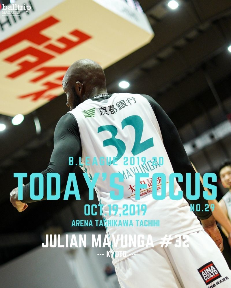 [balltrip]TODAY'S FOCUS_2019年10月19日_マブンガ_京都