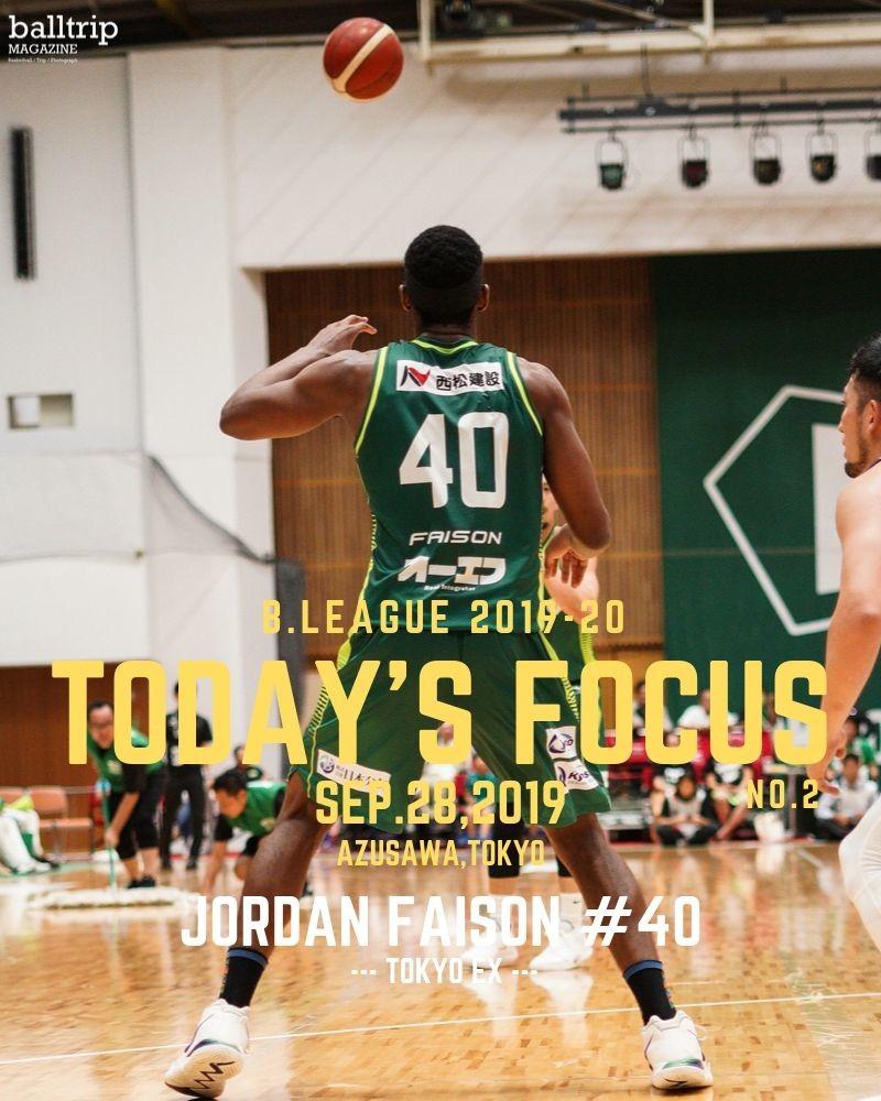 [balltrip]TODAY'S FOCUS_2019年9月28日_ジョーダン・フェイゾン_東京EX