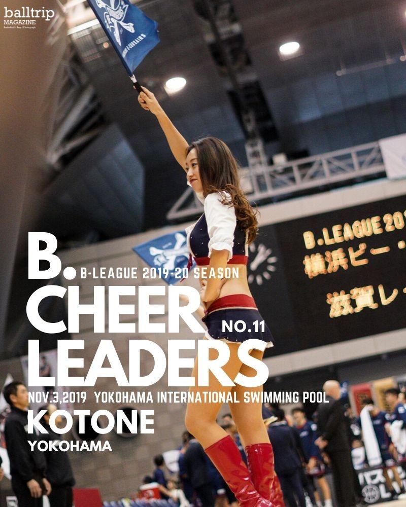 B.CHEER LEADERS_11_KOTONE_横浜