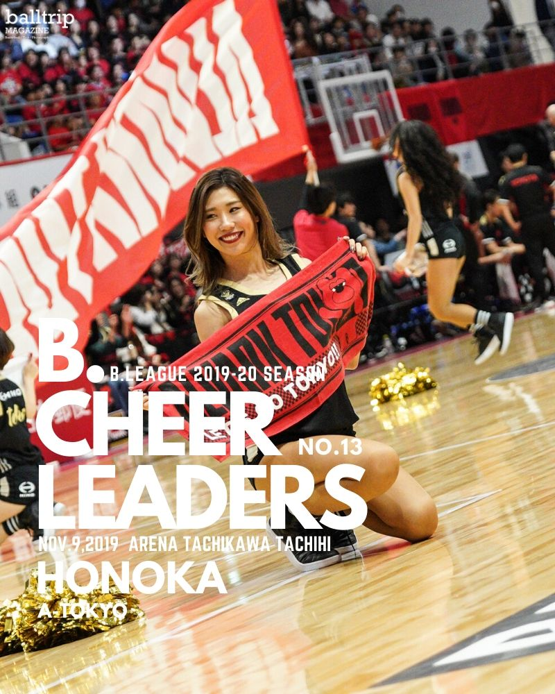 B.CHEER LEADERS_13_HONOKA_A東京