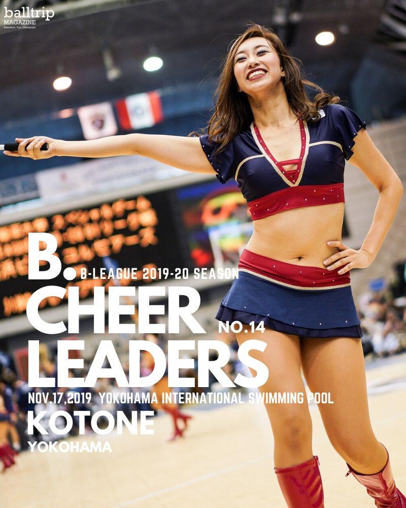 B.CHEER LEADERS_14_KOTONE_横浜