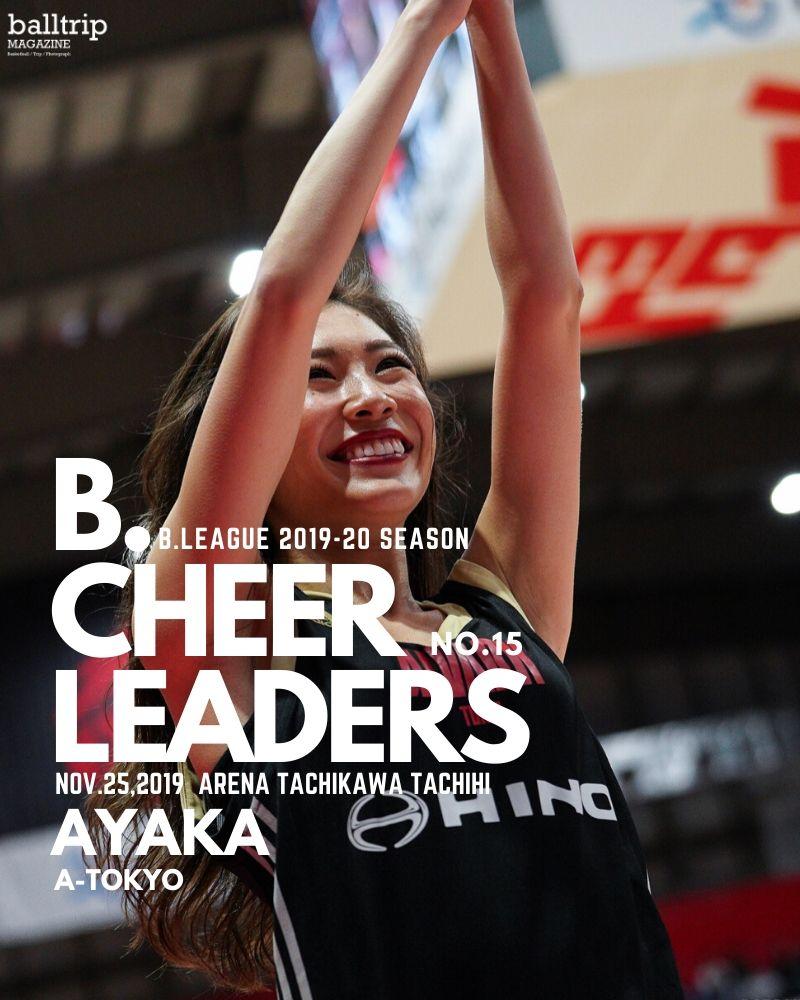 B.CHEER LEADERS_15_AYAKA_A東京