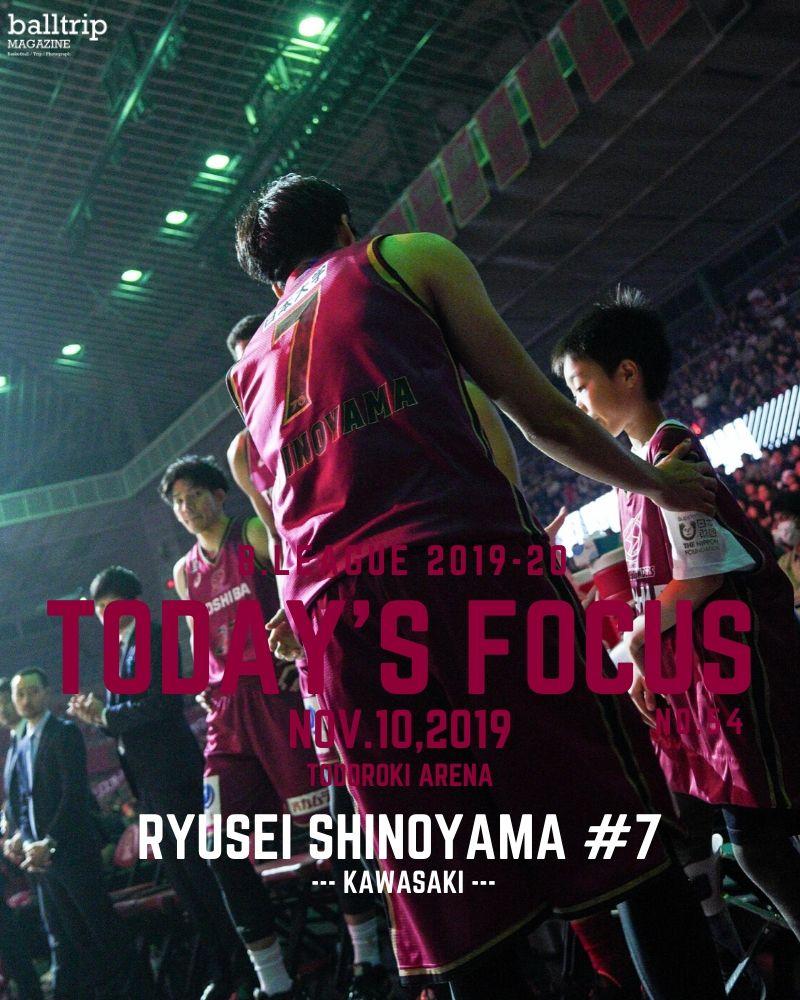 [balltrip]TODAY'S FOCUS_54_篠山竜青_川崎
