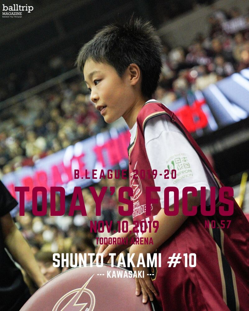 [balltrip]TODAY'S FOCUS_57_高見俊翔_川崎