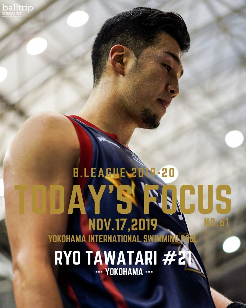 [balltrip]TODAY'S FOCUS_61_田渡凌_横浜